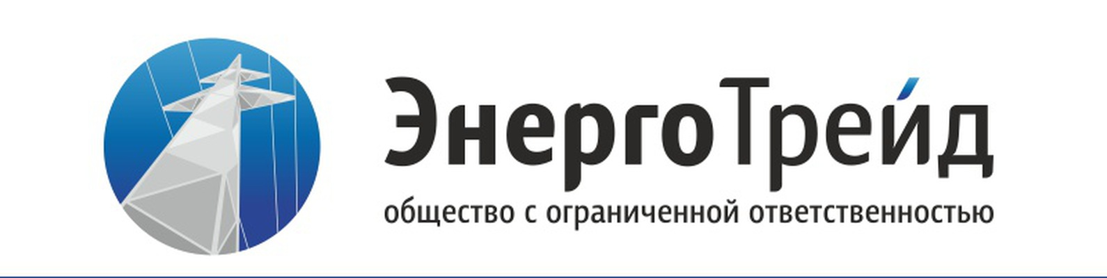 Dealership Agreement was entered into between Energokomplekt ООО (Ltd.) and EnergoTrade ООО (Ltd.)