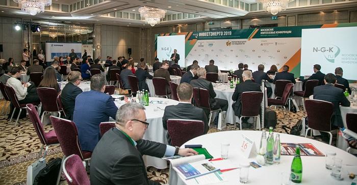 ООО «Энергокомплект» примет участие в ежегодной конференции «Инвестэнерго – 2019»